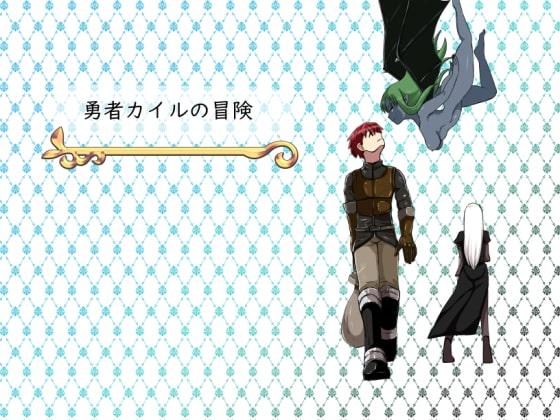 The Adventure of Hero Kairu poster