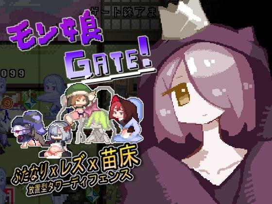 Monster Girl GATE! poster